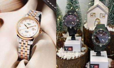 新年係時候買新錶!2020年TISSOT大熱錶款推薦│早買早享受