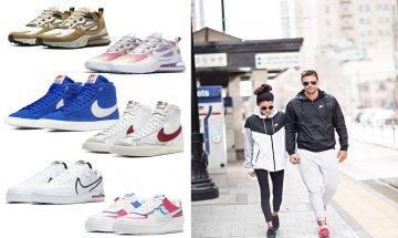 10件情人節給「他/她」嘅禮物推薦  情人節必買之選!情侶款波鞋+服飾一覽