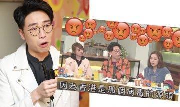 陸浩明落淚為「香港係沙士病毒源頭」事件道歉 承認當時在節目無及時澄清|頭號粉絲
