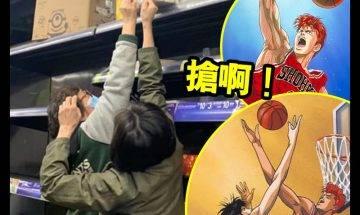 【#新蚊武肺炎】腦中突然響起OP1!