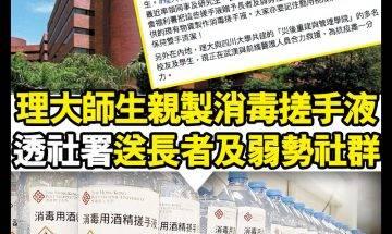 【#時事新聞台】受到武漢肺炎影響,市面上有好多消毒用品都已經