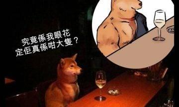 【#真係㗎點解嘅好叻呀】日本網路界近日又瘋傳一張錯覺圖,驟眼
