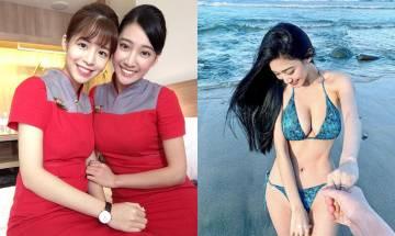男人的夢想!精選台灣5大網紅空姐 性感bikini照全曝光!|時事新聞台