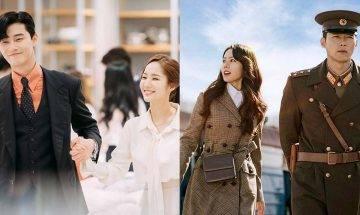 【韓劇推薦2020】愛情、懸疑、恐怖乜都有 10套熱門韓劇唔怕留在家中悶到發荒!|煲劇人生