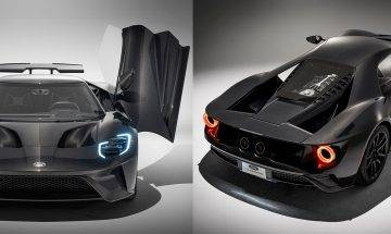 2020年男人嘅Dream Car!Ford最新超跑Liquid Carbon Fiber GT登場│早買早享受