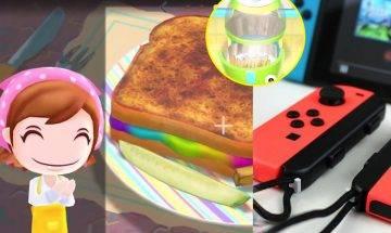 Cooking Mama重出江湖!Switch版3月推出!全新體感玩法率先睇|買了球鞋再買玩具