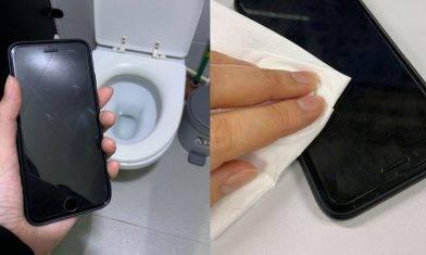 清潔手機螢幕實用3招!有效消滅殘留24小時病毒|真係㗎點解嘅好叻呀