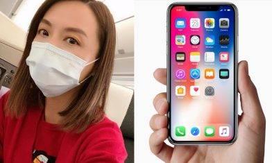 【武漢肺炎】唔除口罩都可以用Face ID?戴口罩3招解鎖iPhone│真係㗎點解嘅好叻呀