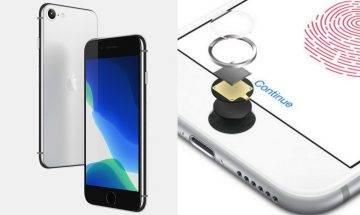 Touch ID強勢回歸?!傳iPhone SE 2全新4大特點│我係果粉