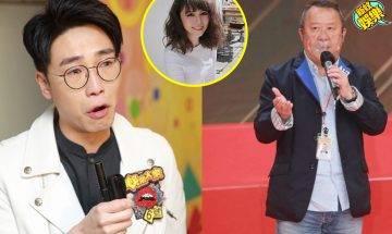 盤點6位禍從口出藝人!陸浩明為「香港係沙士病毒源頭」事件落淚