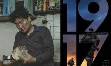 【奧斯卡2020】完整得獎名單!奉俊昊奪「最佳導演」 《上流寄生族》奪4獎成贏家兼創多個南韓電影紀錄|食住花生等睇戲