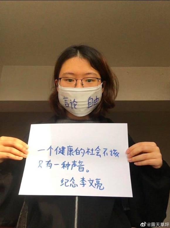 【武漢肺炎】李文亮不幸因病逝世 掀起內地網民強烈捍衛言論自由