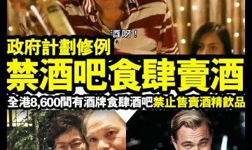 【#新蚊武肺炎】今次,連九叔都無計喇!  因為近日香港武