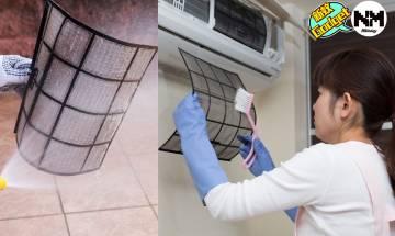 清洗冷氣機|輕鬆洗走灰塵黴菌!   7個簡單又省錢洗冷氣機方法(內附清洗步驟)