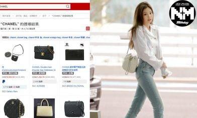 CHANEL手袋都可以平價入手?!3大著名中古購物網買袋攻略!|早買早享受