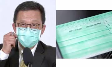 HKTVmall口罩一至兩周內開售,口罩將定價$2/個  王維基強調:「做口罩不是為賺錢」|時事新聞台