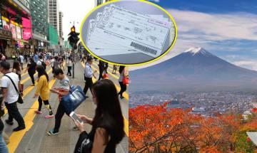 日本暫停港人免簽證  入境日本需隔離14日  取消行程旅遊保無得賠|時事新聞台