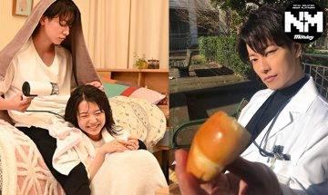 《戀愛可以持續到天長地久》將推出導演版?!佐藤健、上白石萌音再度撒糖!|煲劇人生