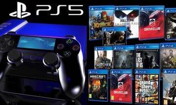 PS5可以玩埋PS4 Game!超強主機功能搶先睇│買了球鞋再買玩具