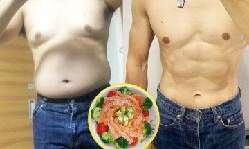 減肥都要減肚腩!5個月變型男鍛練法│郁下啦香港人