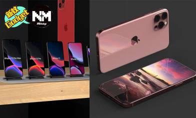 外媒爆 iPhone 12最新設計 今次終於真正全螢幕 M字額終於消失│我是果粉