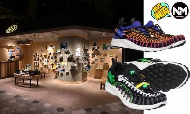 山系友最愛KEEN 全新環保鞋履概念 登陸K11全港首間KEEN 專門店|早買早享受|