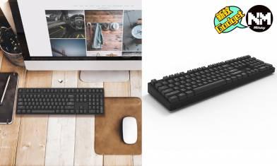 IKBC 無線鍵盤 Typeman W210 一「鍵」走天涯  打機、工作一樣得!│科技控