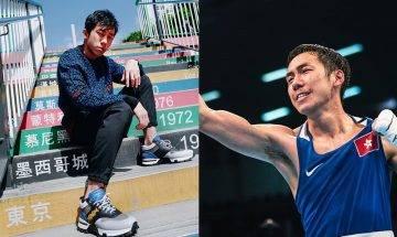 曹星如外圍賽8強不敵世界冠軍兼頭號種子 轉戰名次賽再爭入奧運 網友留言打氣|時事新聞台