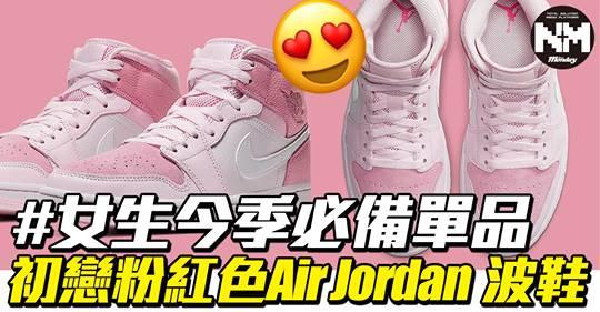 新款灰藍調Air Jordan 1 High Zoom「Racer Blue」香港區將可抽籤入手!|早買早享受
