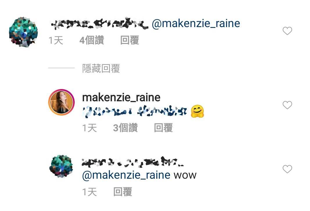 Makenzie Raine