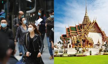 【泰國入境】中港澳韓人士需隔離14日  確實執行日子有待公布|時事新聞台