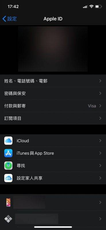 iPhone備份, 備份, iPhone, back up, 蘋果, Apple, 空間不足, 相片, icloud, itunes