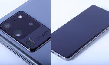 直逼大機級影相+8K拍片質素!Samsung全新旗艦級手機Galaxy S20 Ultra 5大亮點開箱