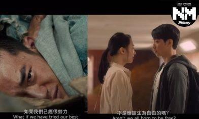 【金像獎2020】《第39屆香港電影金像獎》預告成現今香港寫照 網友:真香港人先會睇得明預告! 食住花生等睇戲