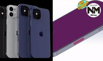 iPhone 12四筒設計4鏡頭諜照曝光! 蘋果Apple終採用全螢幕 新機規格、售價、大小曝光 發售日期會延遲?
