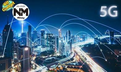 5G技術知多啲!5G原來有接收禁區!?   比較同4G網絡速度差幾多