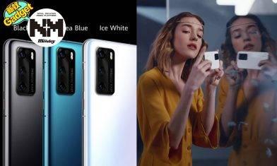 華為5G旗艦手機P40!鐘意影相一定要入手 P40 5G香港大約賣咩價錢?