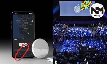 Apple 5大傳聞新品!疫情影響Apple WWDC 2020變線上發表會