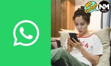 WhatsApp教學|點隱藏電話號碼? iphone、android whatsapp功能教學