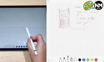 Apple Pencil小技巧公開 Apple蘋果迷必學! 一click睇充電時間方法