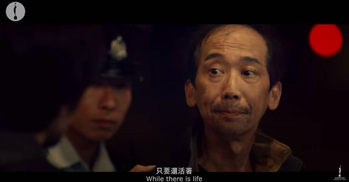 金像獎2020, 第39屆香港電影金像獎頒獎典禮, 預告, 新型冠狀病毒