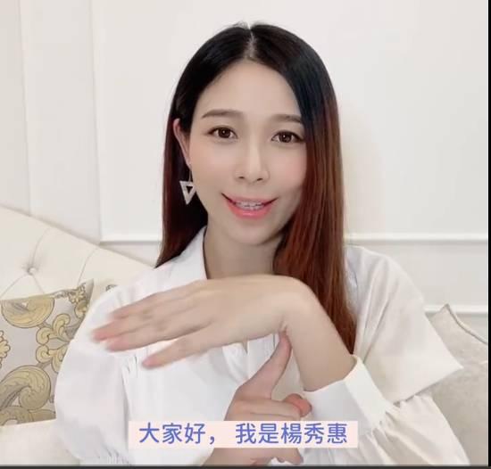 楊秀惠, TVB, 詐騙, 老千, 騙局,十八年後的終極告白