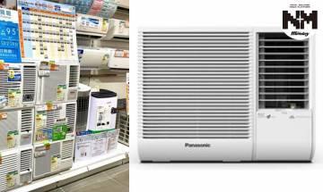 消委會冷氣機測試 6成半製冷量「報大數」  附上清洗冷氣機貼士!|時事新聞台