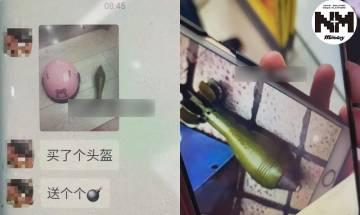 淘寶買頭盔送炸彈?!目擊者:像電視看到的迫擊炮    網友:嚇到瀨…|時事新聞台