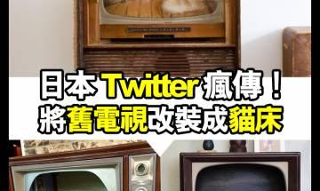 【#真係架點解既好叻呀】呢幾張相最近喺日本Twitter瘋傳