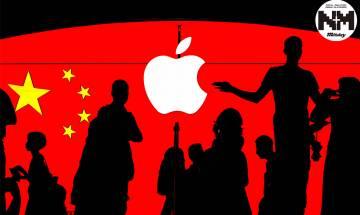 Apple被中國打壓?!   中國或將蘋果列入不可靠實體   以金融對策報復美國抵制華為?!|時事新聞台