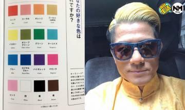 【心理測驗】 日本超準心理測驗 揀心水顏色 反映潛在性格、優點與缺點
