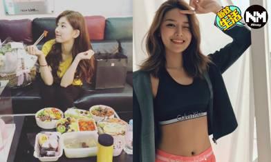 【斷糖飲食法】 韓星IU、秀英教你簡易減肥餐單 3個月輕鬆減17KG!