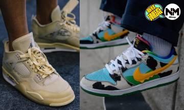 波鞋界2020年下半年注目牌子一覽 Nike New Balance雙雙佔領市場 邊對最有炒價?