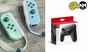 Switch 手掣2020最新價錢、顏色一覽  Pro Controller是否值得入手?